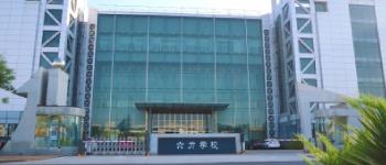 2020年4月天津六力国际学校线上招生专场活动