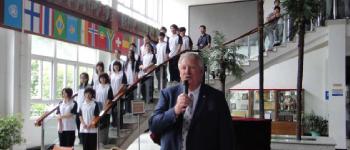2020年4月上海澳大利亚国际高中线上招生专场活动