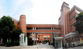 上海华东师范大学附属进华中学