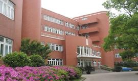 上海市新虹桥中学