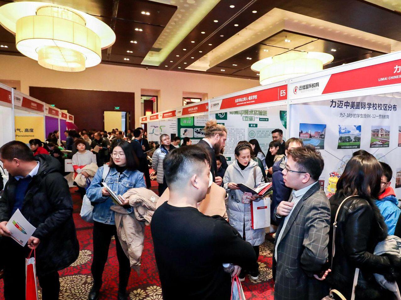 北京国际化学校-11月远播升学教育展