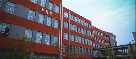 北京师大二附中国际部