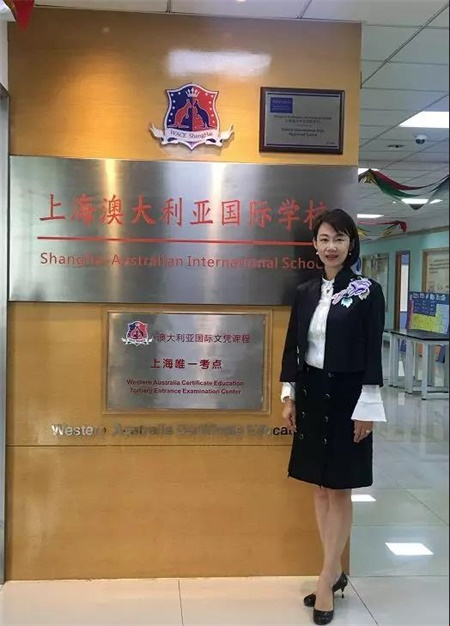 上海澳大利亚国际学校校长 陆贤