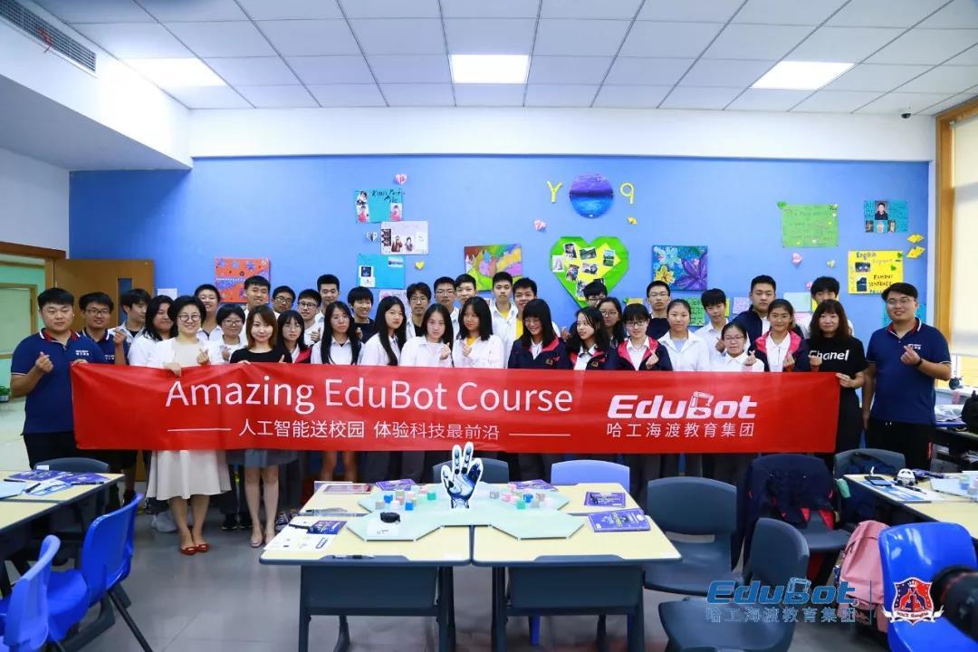 澳大利亚国际高中