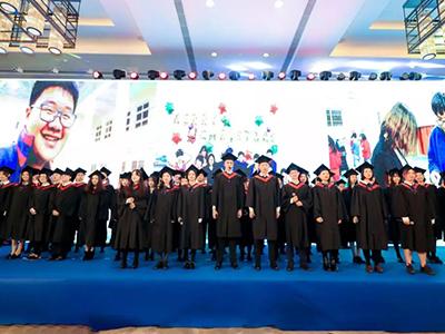 上海澳大利亚国际高中