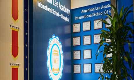 美国LeeAcademy高级中学