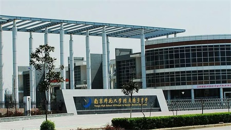 南京师范大学附属扬子中学