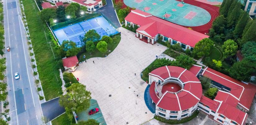 上海宏润博源国际学校