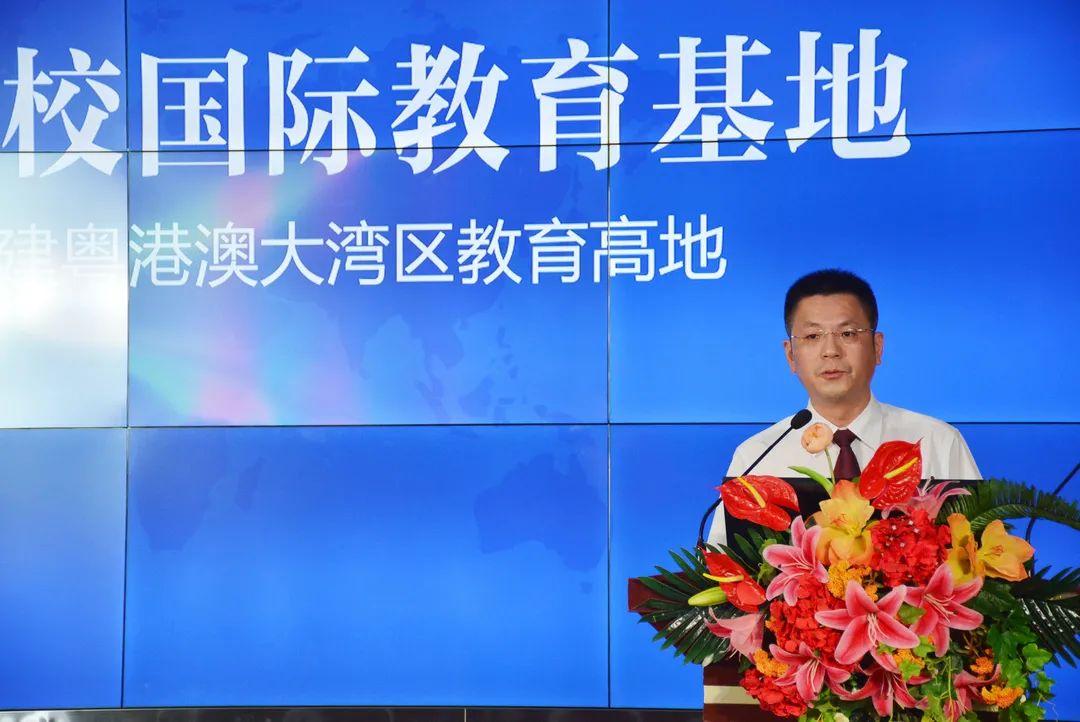 深圳实验学校国际教育基地