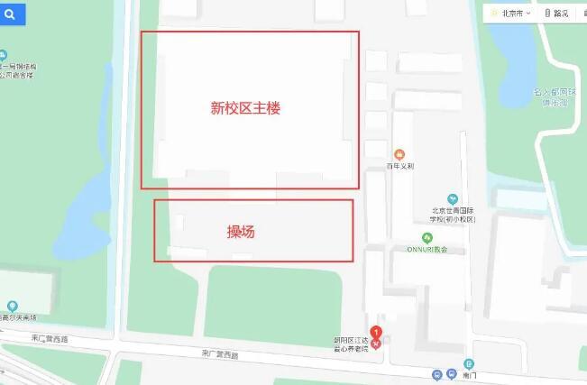 北京世青国际学校学校新校区位置