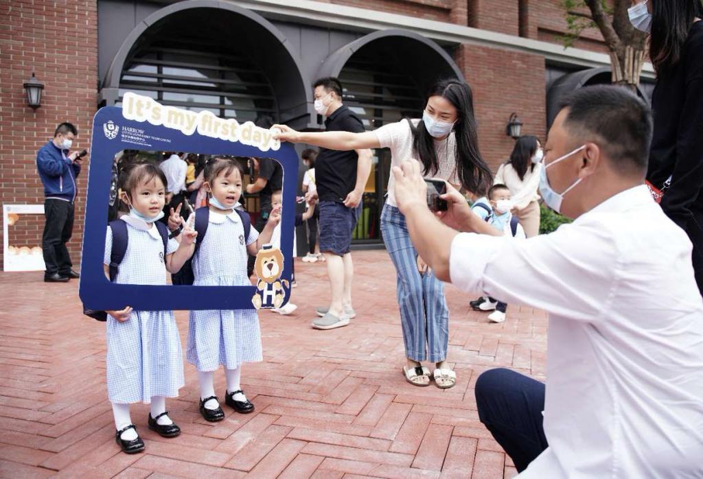 深圳前海哈罗外籍人员子女学校正式开学